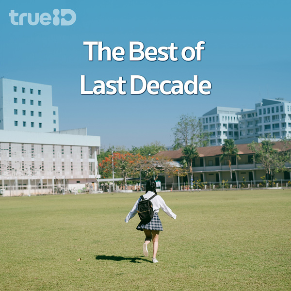 The Best of Last Decade