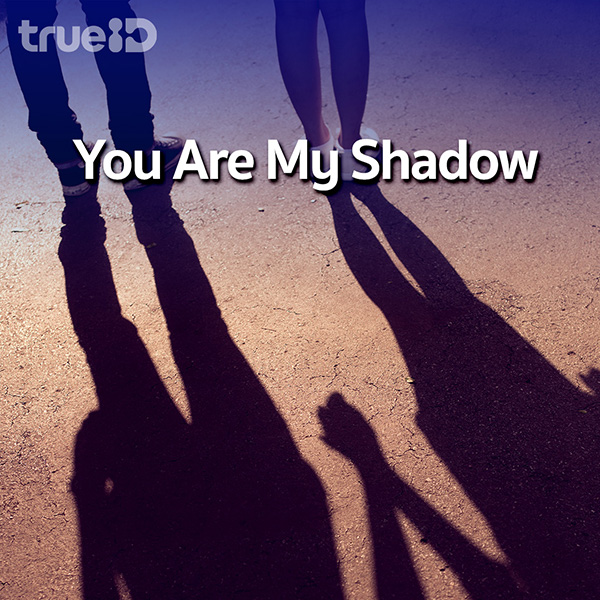 You Are My Shadow